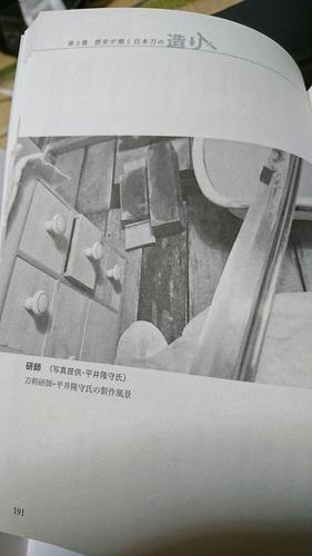 DSC_0479_1.JPG